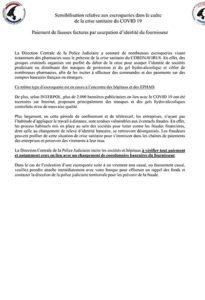 Sensibilisation aux fraudes en lien avec la crise sanitaire COVID 19.